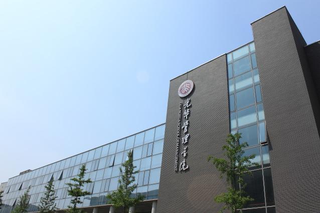 光华管理学院