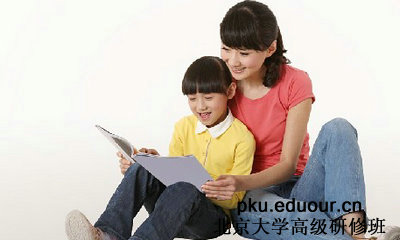 北京大学医院院长卓越管理高级研修班开班