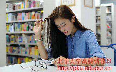 北京大学结业证书有什么用