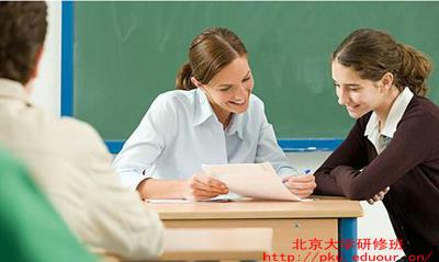 北京大学在职研究生都是免试入学吗?