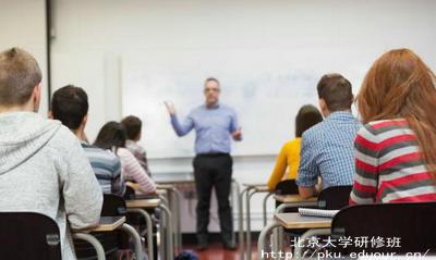 北京大学在职研究生同等学力申硕报名时间?