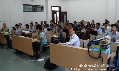 北京大学总裁班学费贵吗?