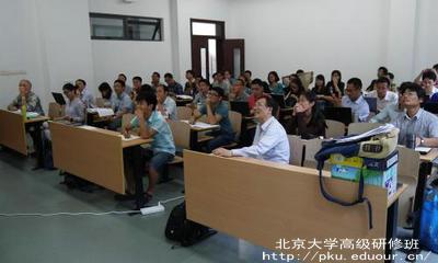 北京大学高级研修班需要答辩吗?